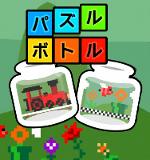 https://www.nintendo.co.jp/titles/50010000031818